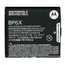 Motorola Cell Phone Battery BP6X SNN5843A OEM Standard