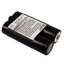 Wireless Mouse Battery EBWM-LX700 Replaces 190264-0000