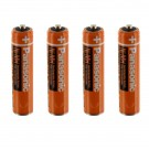 4pcs Panasonic HHR-55AAABU 1.2V 550mAh NiMH Rechargeable Battery